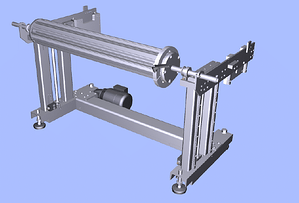 Lifting Device for Film